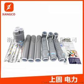 35KV高压户外冷缩电缆终端头单芯三芯冷缩电缆附件