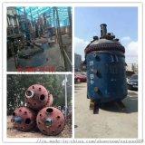 出售反应釜、二手不锈钢反应釜、搪瓷反应釜、9成新