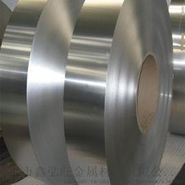厂家长期供应优质631 17-7PH高硬度耐腐蚀不锈钢 可定制加工