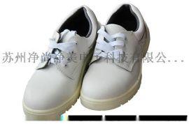 揭秘假冒防静电鞋的重重隐患