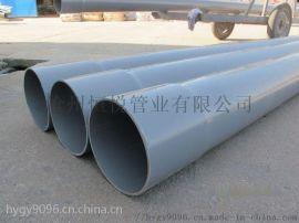 PVC管生产厂家 河北pvc管基地 给水用pvc管