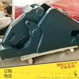 液压剪厂家 360旋转鹰嘴剪 挖掘机工具 上门安装