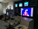 虚拟演播室搭建 高清虚拟演播室厂家