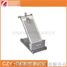 赛成供应CZY-G医用贴剂初粘性测试仪