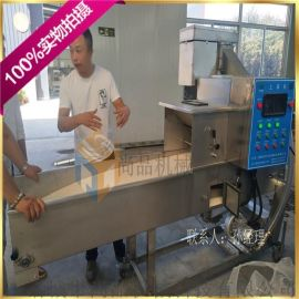 鱼排酥生产线加工设备 专业定制上  块生产线