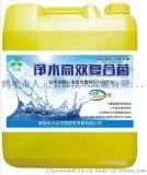 水体环境调理菌优质供货厂家-鹤壁人元生物