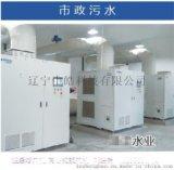 磁悬浮鼓风机在工业废水污水处理中的应用