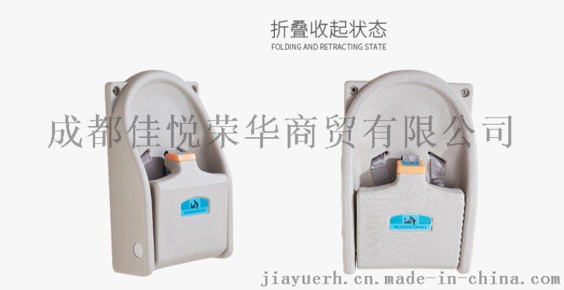 婴儿座挂椅 厕所婴儿安全挂椅 可折叠壁挂式婴儿座椅