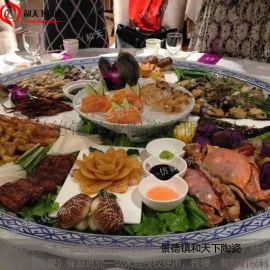 景德镇和天下陶瓷专业定制一米大盘子 青花手绘大瓷盘