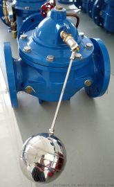 精航宇供应100X遥控浮球阀  水力控制阀