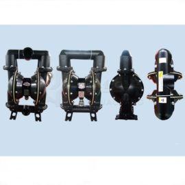 北京房山区铝合金气动隔膜泵的价格小型气动隔膜泵