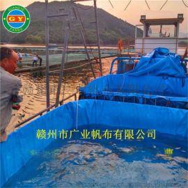 水产养殖专用防水水池 帆布养殖鱼池