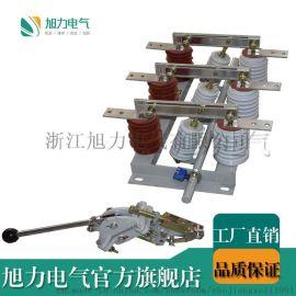 10KV户内交流高压隔离开关GN19-12厂家直销