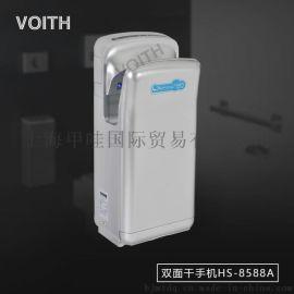 無刷直流電機數碼恆溫幹手器