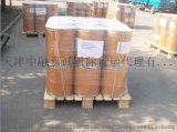 钙铝合金出口代理,钙铝合金出口货代,钙铝合金海运