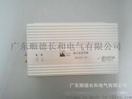 6路智能路灯集中控制器 智能路灯控制