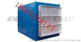 BXRZ-50S防爆新风加热暖风机组