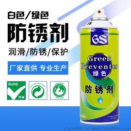 惠州胡氏6S绿色/白色防锈剂 金属模具防锈润滑油