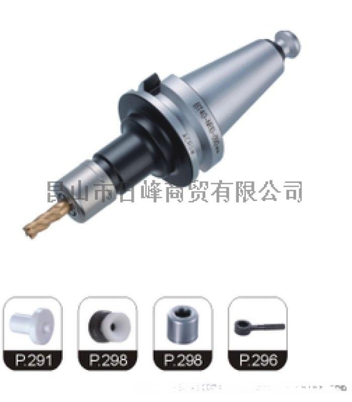 高速彈性筒夾刀柄ISO25-NR10-040臺灣丸榮ACROW