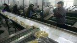 玉米連續式滾動包裝機  肉干連續封口機 連續式滾動包裝機