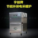 浴池锅炉加热设备电热锅炉