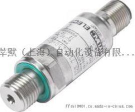 IMAV逆止閥RKVE-10 G1/2莘默閃電報價