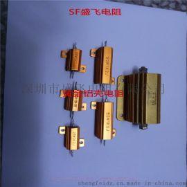 RE24铝壳电阻、50W铝壳电阻
