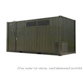 岸电电源 船舶岸电电源 变频电源