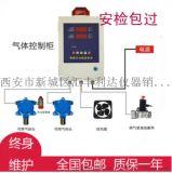 西安固定式可燃氣體檢測儀13659259282