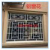 酒店固定隔斷鋁屏風、上海廠家直銷仿古屏風鋁窗花