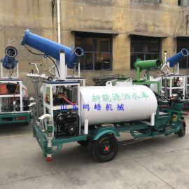 工厂用新能源洒水车,小型电动三轮车加装雾炮机