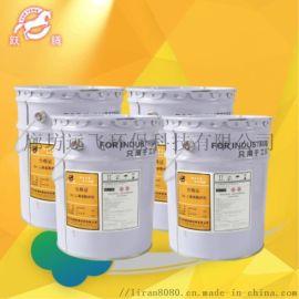 厂家直供酚醛A型3301不饱和树脂耐酸碱耐腐蚀