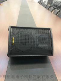 思迪博发专业音响设备供应