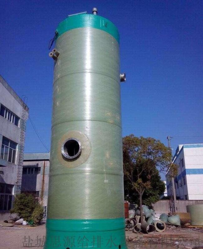 远程监控一体化预制泵站厂家
