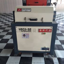 厂家生产钢筋除锈机 雨淋久置钢筋除锈机