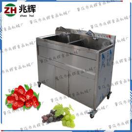 厂家专业生产不锈钢清洗设备 双缸蔬果气泡清洗机器