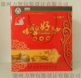 山西老陈醋礼品包装盒设计 专业礼品箱包装
