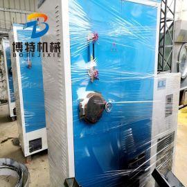 博特600kg小型生物质蒸汽发生器 环保  锅炉