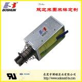 印表機電磁鐵BS-1564S-113