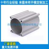定制铝制气缸配件,气动气缸壳体,气缸缸筒CNC加工