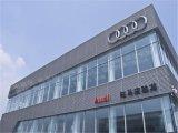廠家定製奧迪4S店外牆幕牆裝飾鋁網板 長城網板