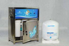 不锈钢外壳带弱碱性滤芯RO反渗透5级过滤家用纯水机(KQ-100RJ)