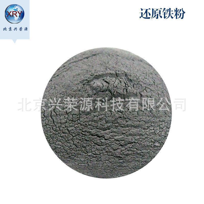 还原铁粉99.4%400目超细金刚石工具还原铁粉