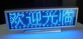 LED台式屏/桌面屏/广告牌/显示屏(B1664AB)