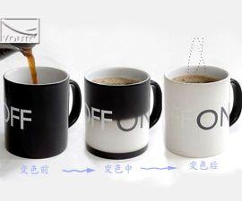 ONOFF创意陶瓷变色杯