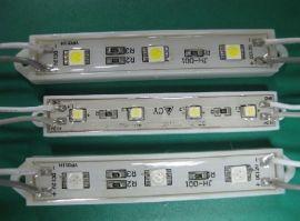 LED防水模组(KS-5050SMD)