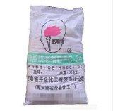 橡胶防老剂DFC-34