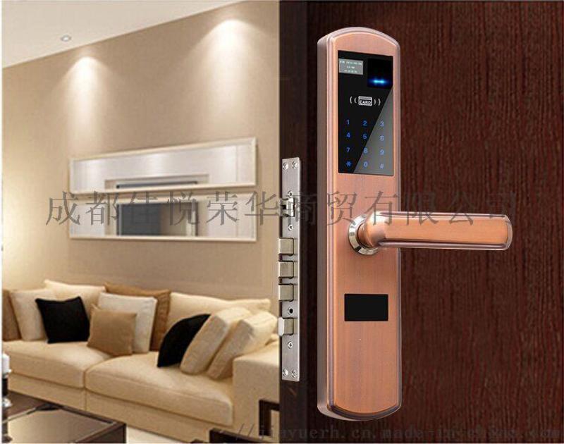 成都市優質不鏽鋼指紋密碼鎖招商 智慧鎖安全防盜