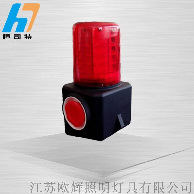 FL4870多功能報警器,聲光報警燈