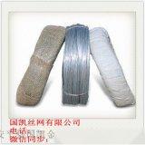 冷镀锌   热镀锌   电焊丝